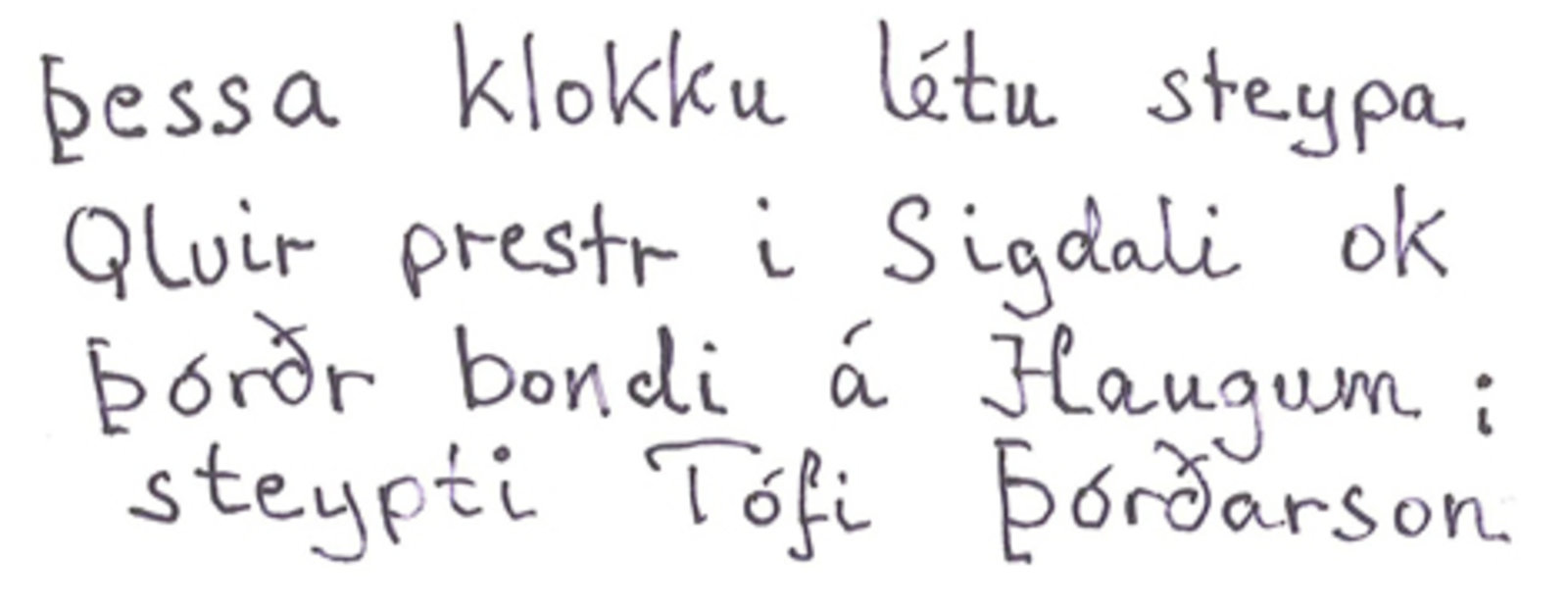 Norrøn skrift fra Maihaugen, Lillehammer